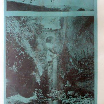 1904-08-28-c
