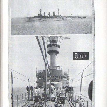 1902-12-21-p