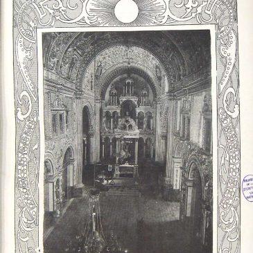 1903-01-25-p