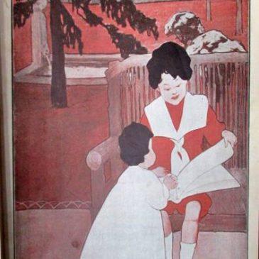 1906-12-16-c