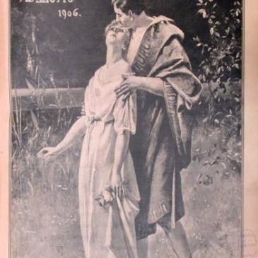 1906-08-05-c