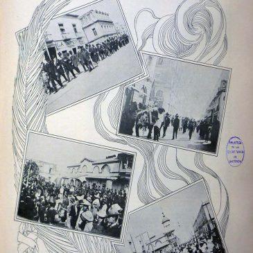 1904-02-21-p