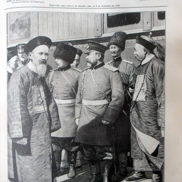 1904-10-16-p
