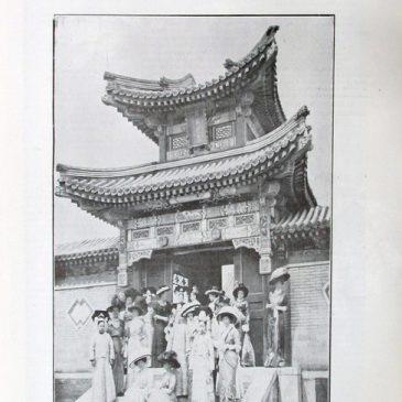 1911-08-20-p