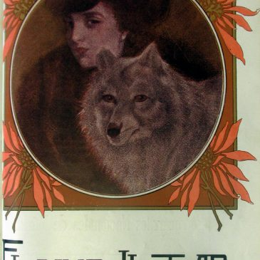 1912-12-15-c